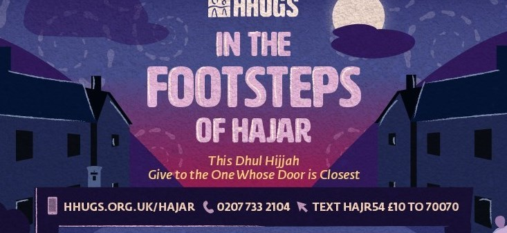 In the Footsteps of Hajar